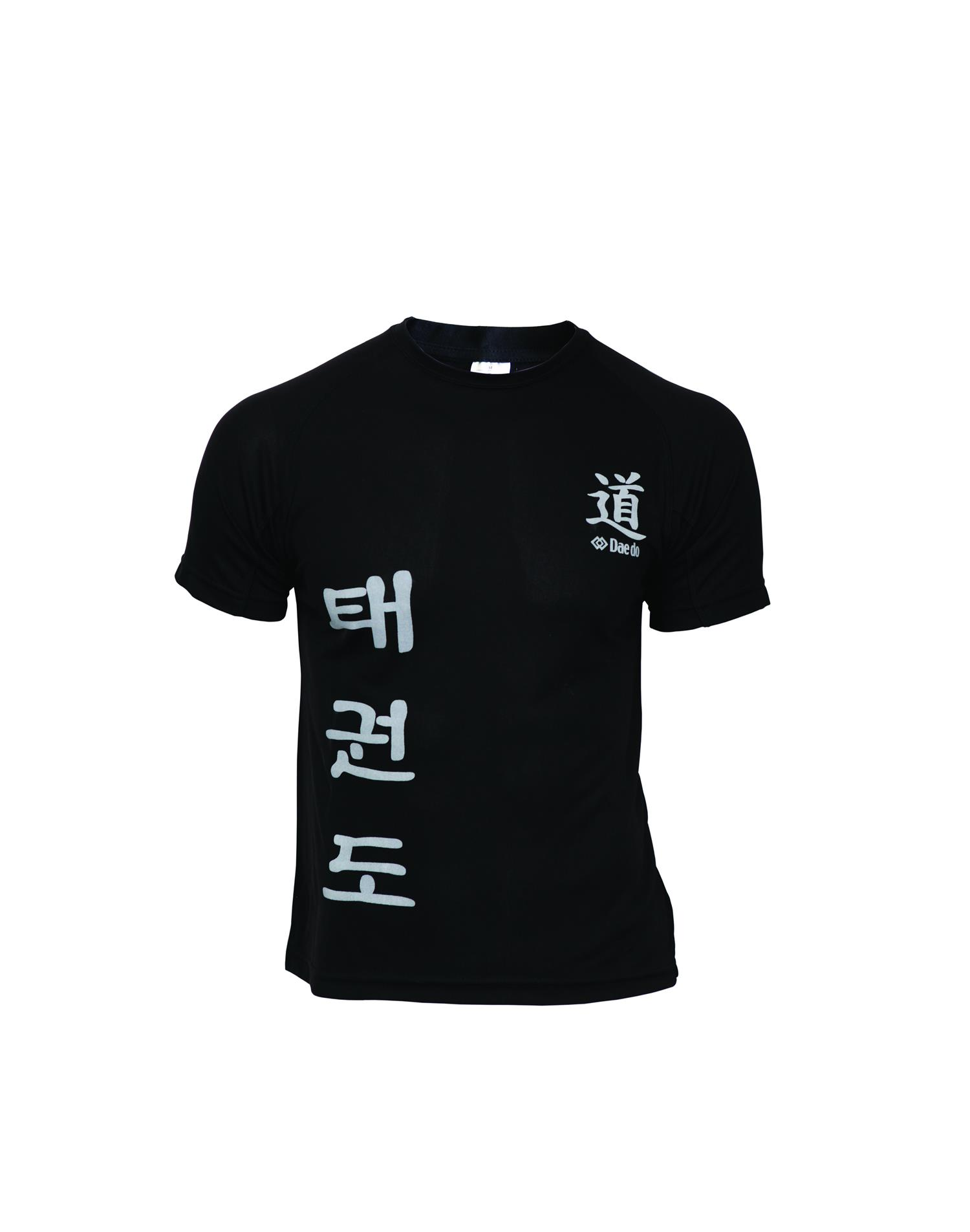 Dae Do T-shirt Active Taekwondo Nero (XL - NERO)
