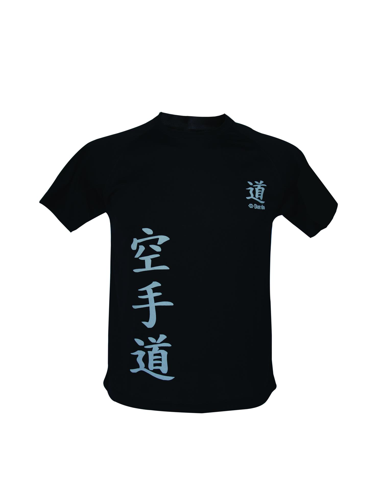 Dae Do T-shirt Karate Hyro Cool Nero (XL - NERO)