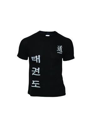 Dae Do T-shirt Active Taekwondo Nero (9 - 11 ANNI - NERO)