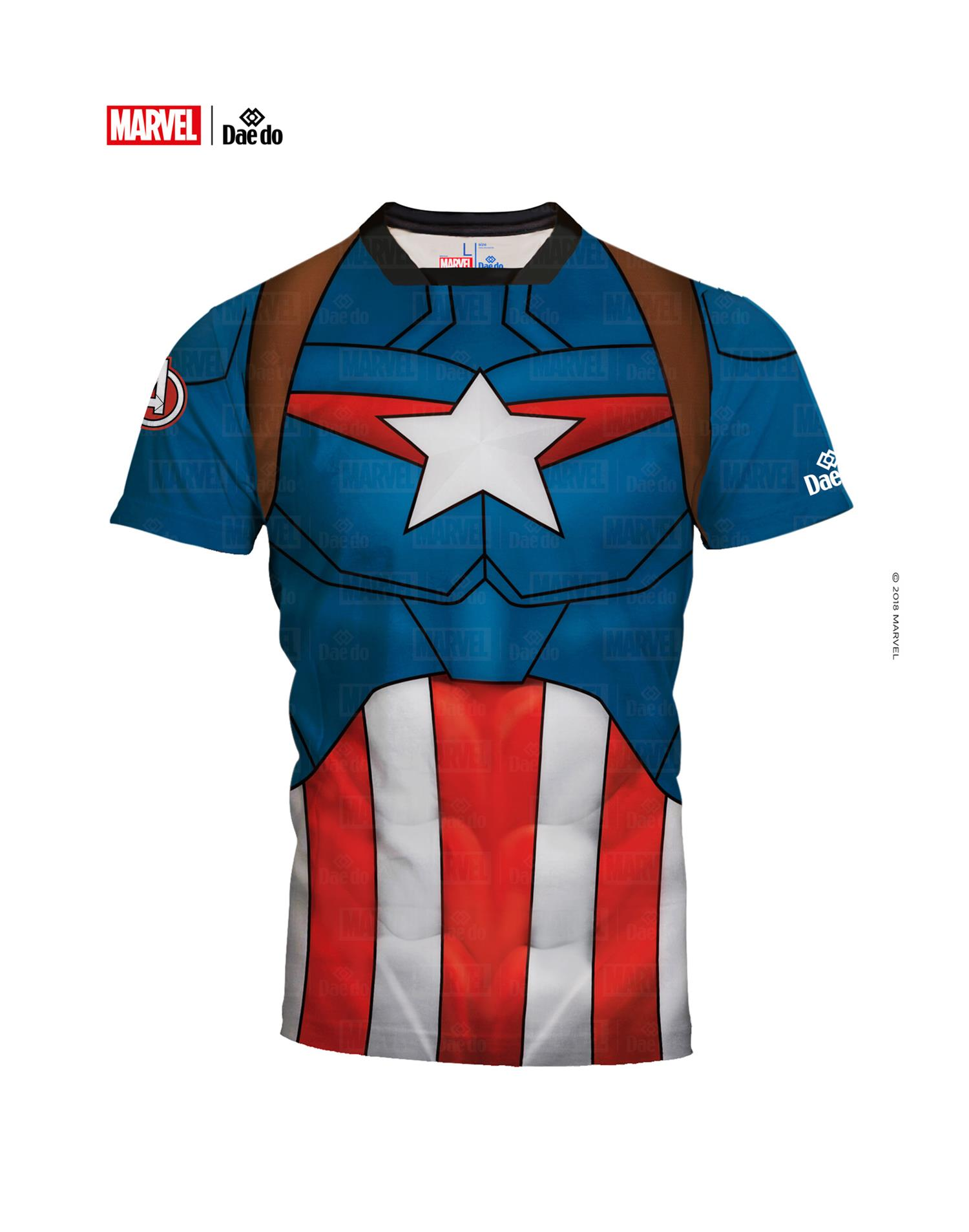 Dae Do Maglietta Capitan America Full Print Slim Fit (10 - BLU ROYAL)